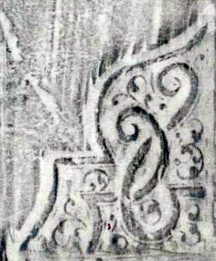 Image Description for https://www.hist-einband.de/Bilder/RFB/MIG/p3106601.jpg