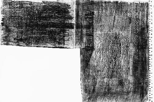 Image Description for https://www.hist-einband.de/Bilder/SBB/MIG/ebpics/images/bsmz/bsmz0019.jpg