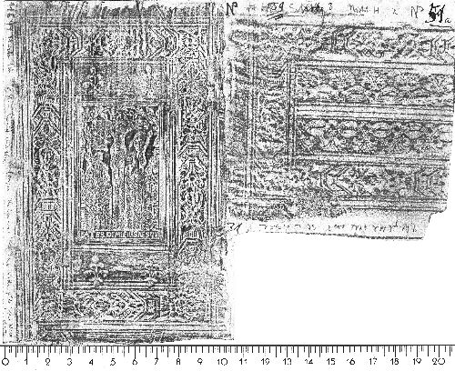 Image Description for https://www.hist-einband.de/Bilder/SBB/MIG/ebpics/images/bsn1/bsn10031.jpg