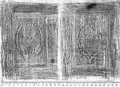 Image Description for https://www.hist-einband.de/Bilder/SBB/MIG/ebpics/images/bsnu/bsnu0244.jpg