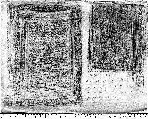 Image Description for https://www.hist-einband.de/Bilder/SBB/MIG/ebpics/images/bsst/bsst0041.jpg