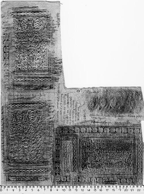 Image Description for https://www.hist-einband.de/Bilder/SBB/MIG/ebpics/images/bsw1/bsw10076.jpg