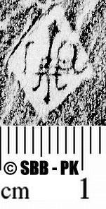 Image Description for https://www.hist-einband.de/Bilder/SBB/MIG/ebpics/images/bw741/029/bw741w01.jpg