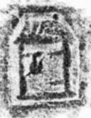 Image Description for https://www.hist-einband.de/Bilder/SBB/MIG/terminologie/bilder/s00018.jpg