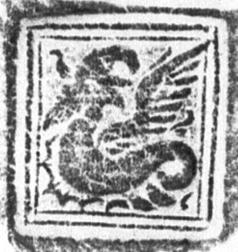 Image Description for https://www.hist-einband.de/Bilder/SBB/MIG/terminologie/bilder/s00099.jpg