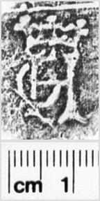 Image Description for https://www.hist-einband.de/Bilder/SBB/MIG/terminologie/bilder/s00527.jpg