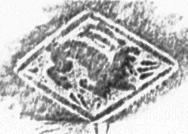 https://www.hist-einband.de/Bilder/SBB/MIG/terminologie/bilder/s76592.jpg