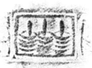 Image Description for https://www.hist-einband.de/Bilder/SBB/MIG/terminologie/bilder/s76841.jpg