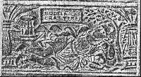 Image Description for https://www.hist-einband.de/Bilder/SBB/MIG/terminologie/galerie/galerie48.jpg
