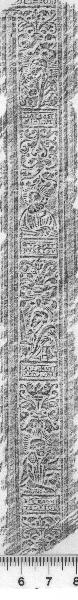 Image Description for https://www.hist-einband.de/Bilder/UBRO/MIG/images/r040021a.jpg